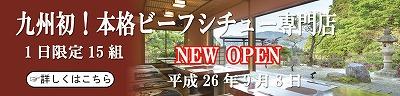 福岡 ビーフシチュー専門店2