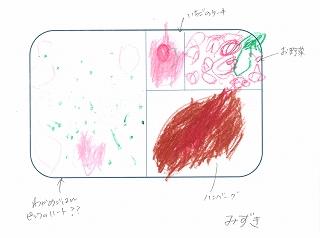 みずきちゃん2015